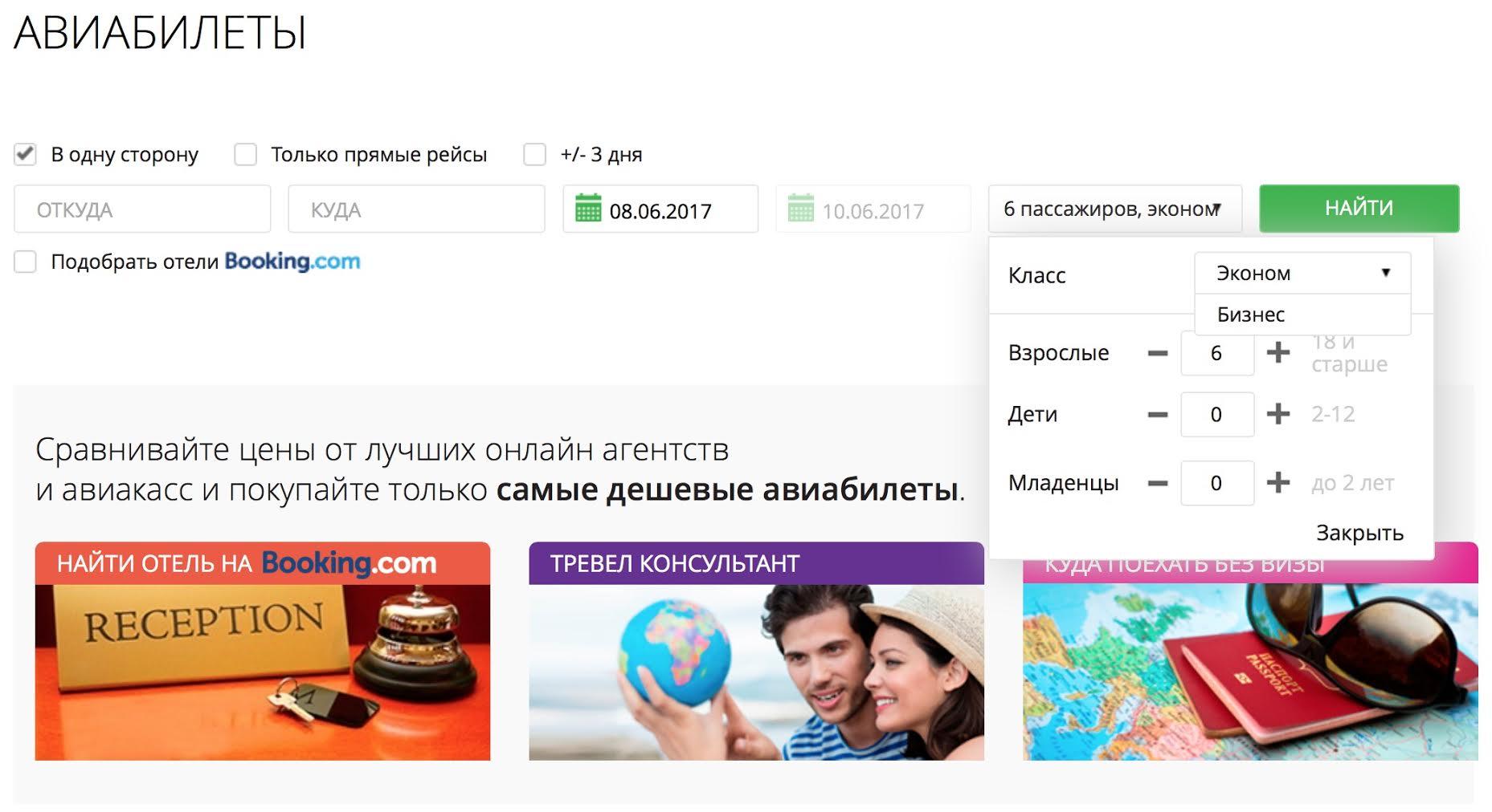 Дешевые авиабилеты из Москвы в Ош от 7 150 руб Цена на